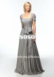 6. Full Skirt