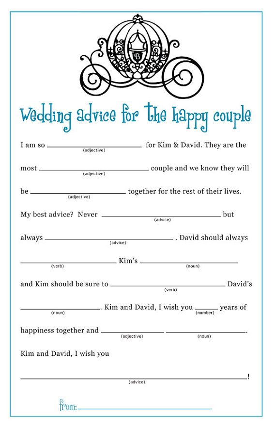 picture regarding Bridal Shower Mad Libs Free Printable known as Wedding ceremony Ridiculous Libs Printable. Cost-free Wedding ceremony Outrageous Libs Printable